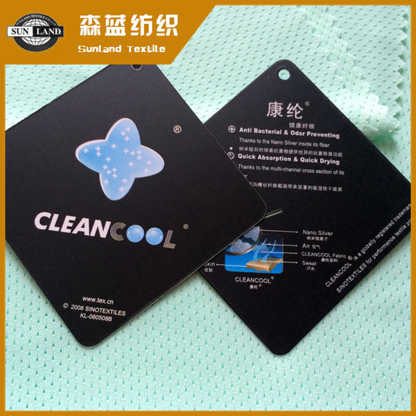 抗菌速干单面网布 Antimicrobial wicking single mesh