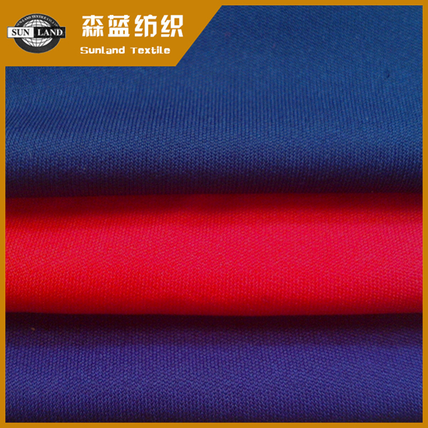 75D双面布 Polyester interlock fabric