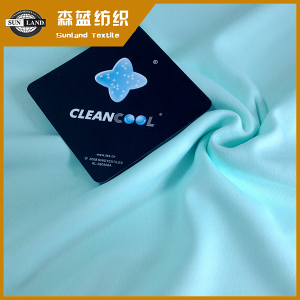 速干银离子抗菌 50D棉毛布 Dry fit silver ion antibacterial 50D interlock