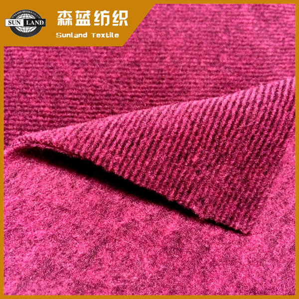阳涤横条绒布 Melange Stripe Fleece