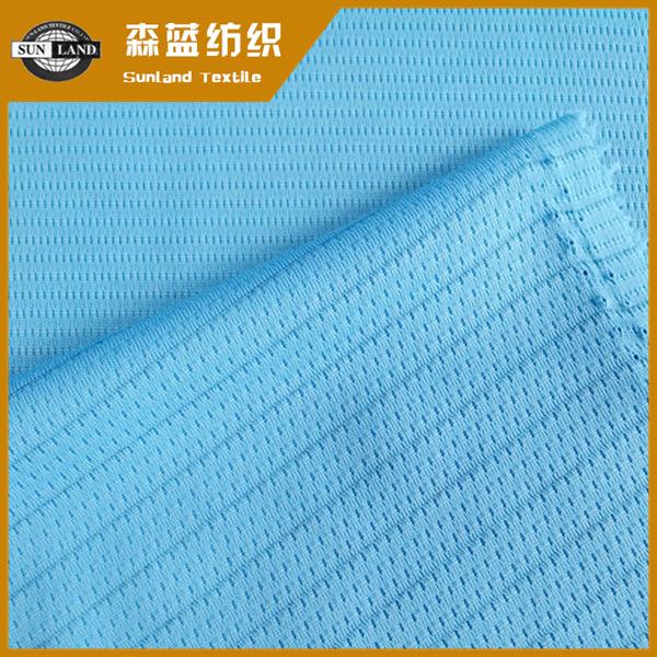 速干吸湿防静电鸟眼布 Silver ion dry fit anti-static double mesh
