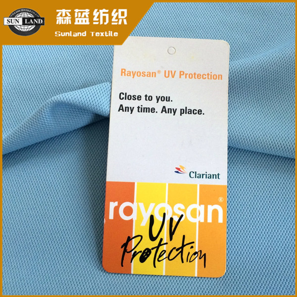 抗紫外线Coolmax珠地布 UV protection coolmax pique