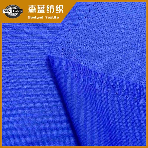 全涤横条针眼布 Polyester horizon line eyelet mesh
