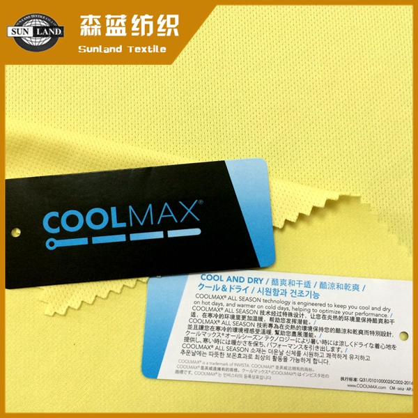 吸湿速干面料coolmax全涤针眼布 Coolmax eyelet mesh