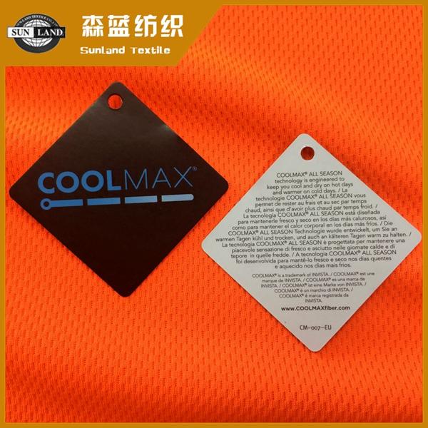 速干纬编coolmax鸟眼布 Coolmax dry fit birdeye mesh