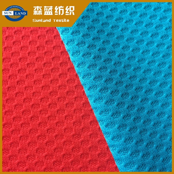 速干蜂巢网布 Quick dry fit honeycomb mesh