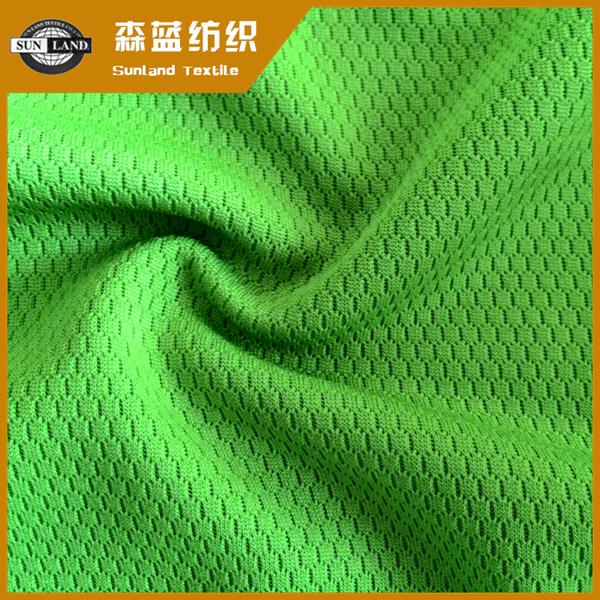 蜂巢小网眼 Polyester honeycomb mesh