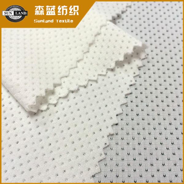 氨纶网眼 Spandex single mesh for sport