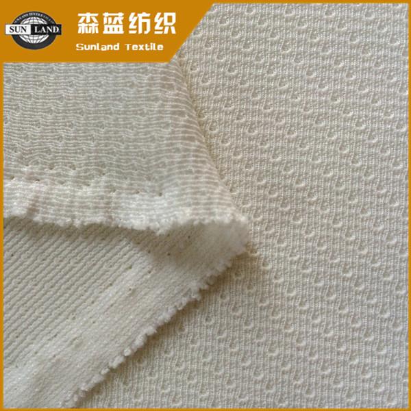 吴中针织斜纹网布 Knit twill mesh