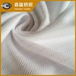 防静电速干鸟眼布  Wick & anti-static mesh fabric