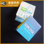 Topcool速干针眼布 Topcool dry fit needle mesh