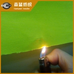 阻燃荧光楼梯布 Anti-flaming HV yellow ottoman fabric