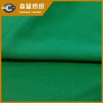 全涤珠地布 Polyester pique mesh