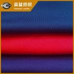 75D双面布 Polyester interlock fabric