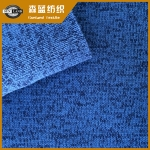 阳涤粗针绒  Melange polyester fleece