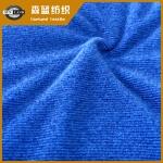 阳涤横条剪毛绒 Melange Stripe Fleece