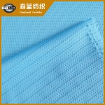 速干吸湿防静电鸟眼布 Silver ion dry fit anti-static double mesh