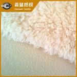 落水绒复合羊羔绒