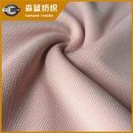 150D单珠地 150D Polyester pique