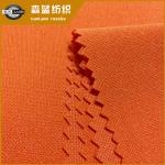 全涤速干网纹布 Dry fit pk interlock