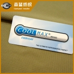 Coolmax全涤珠地布 Coolmax pique