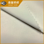 速干珠地布 Quick dry pique mesh fabric