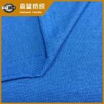 冷感涤纱汗布 micax coolness spun polyester jersey