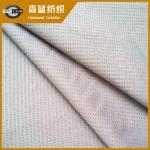 涤氨单面网布 92 poly 8 spandex mesh