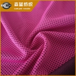 冷感阳离子蜂巢网眼布 Polyester cation coolness honeycomb