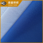 速干1x1罗纹 Dry fit 1x1 polyester rib