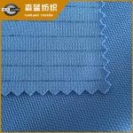 防静电珠地布 anti-static pique mesh