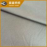 75D棉毛布 Polyester interlock jersey