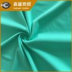 超密50D平布 Super interlock fabric