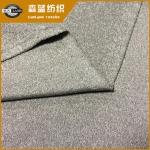 阳涤PK布 Polyester PK interlock