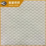 张家港提花氨纶蜂巢布 Polyester spandex jacquard honeycomb