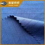 防静电涤氨纶汗布 Antistatic polyester spandex jersey