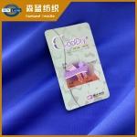 网纹平布 100 polyester PK interlock