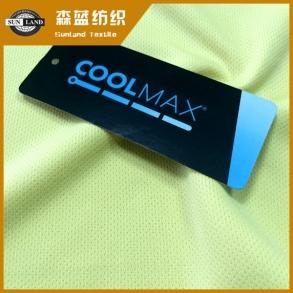 Coolmax针眼布 Coolmax eyelet mesh
