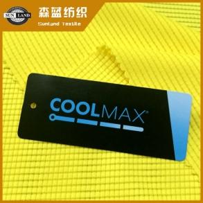 吸排格子布 Coolmax waffle fabric