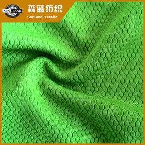 张家港蜂巢小网眼 Polyester honeycomb mesh