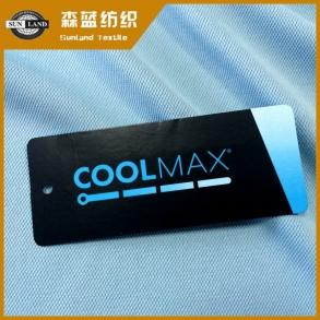 COOLMAX珠地 Coolmax pique