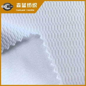 吴中速干蜂巢网眼 Dry fit honeycomb mesh