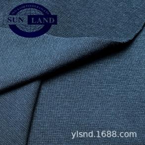 DC029针织精梳棉氨11罗纹 混纺 服装配料环保染色布