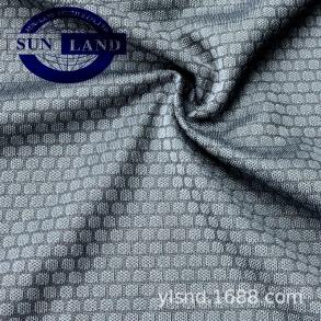 HQ025 CoolMax足球网布 吸湿排汗速干 抗UV面料 运动服高档面料