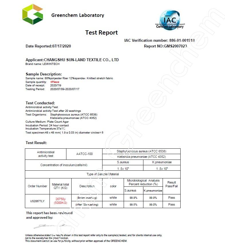 仙护盾Silvadur抗菌检测认证